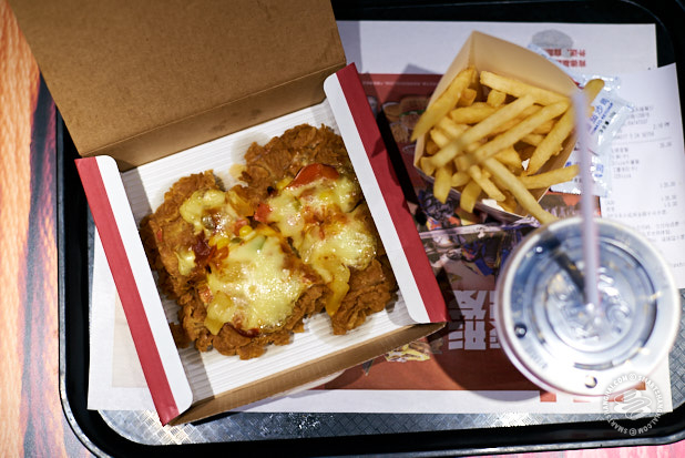 KFC's 'Chizza' Chicken Pizza Is Here, Depressing, Humanity's