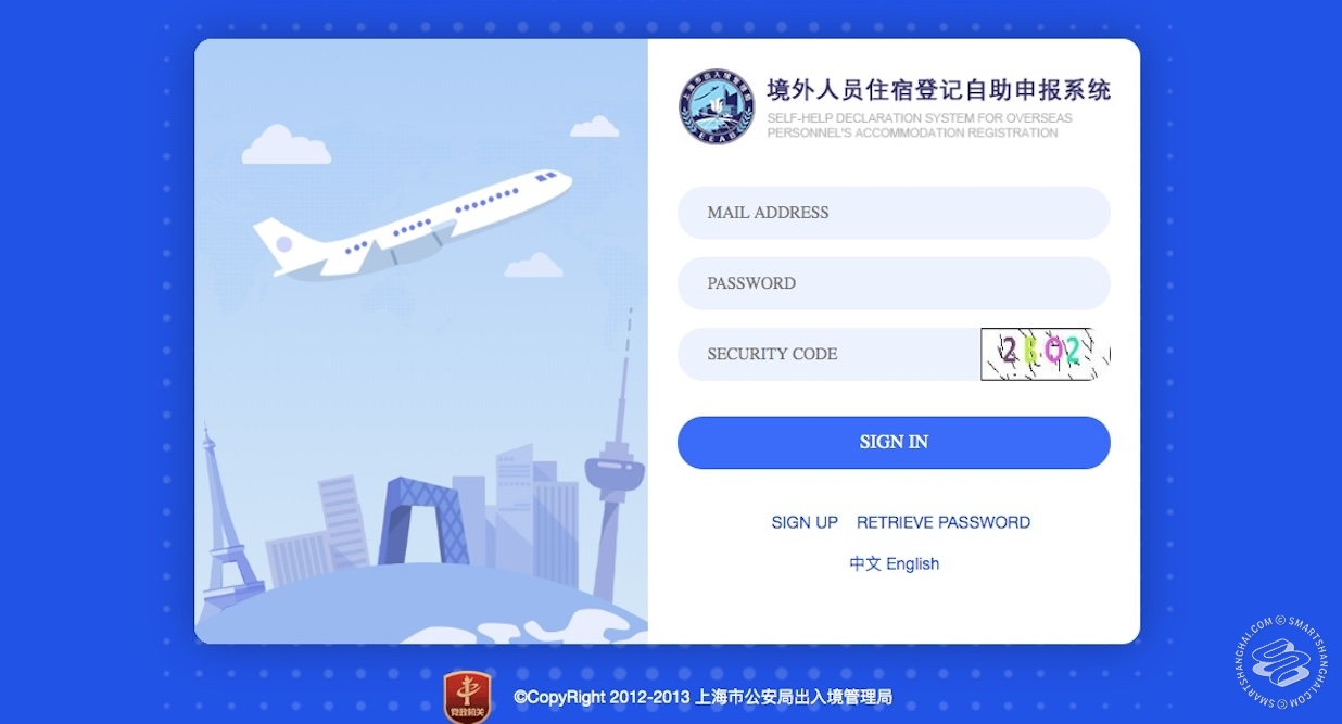 How To Register Online With Police Shanghai