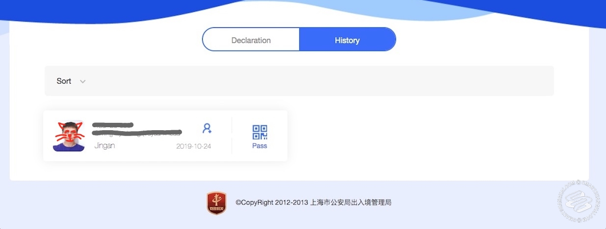 How to Register Online With The Police Shanghai