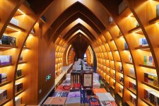 9 Coolest, Newest Book Stores
