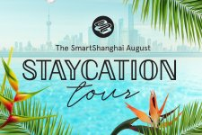 Staycation! Three Exclusive Shanghai Hotel Deals to Soothe Your Travel Burn