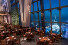 Get Tickets to the Park Hyatt's One-Night Dining Experience