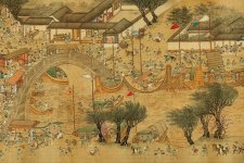 [The FAQ]: What's 'Qingming' All About Anyways...